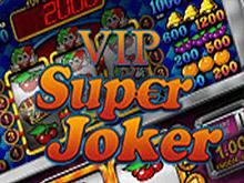 Онлайн автомат казино Вулкан Супер Джокер Вип