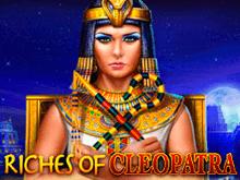 Автомат казино Вулкан онлайн ВИП клуба Богатства Клеопатры